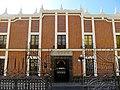 Casa de la Cultura - panoramio (3).jpg
