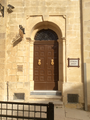 Cathedral Museum Gozo.png