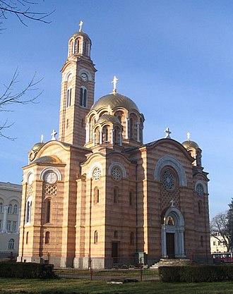 Eparchy of Banja Luka - Cathedral of Christ the Saviour in Banja Luka