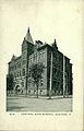 Central High School (15659361904).jpg