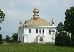 Cerkiew Stanisławowo 4.JPG
