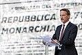 Cesare Bocci 2021.jpg