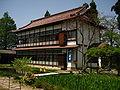 Chōyōkaku at Aizu Matsudaira's Royal Garden.JPG
