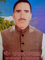 Ch. Rama Nand Lambardar.jpg