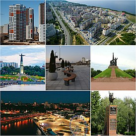 Cheboksary Collage 2.jpg