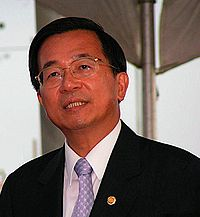 Chen Shui Bian MOD.jpg