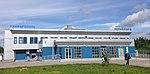Cherepovets Airport.jpg