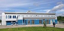 Череповец (аэропорт)-Пункты назначения-Cherepovets Airport