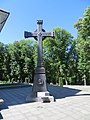 Chernecha Hora (May 2018) 1.jpg