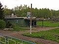 Chernetskoe BMO rail platform.jpg