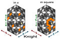 Chess illusion 3d knight move.jpg