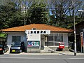 Chiba Miyazaki Post office.jpg