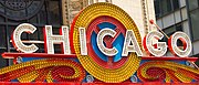 Chicago Theatre sign Close up