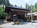 Chichibu 24 Hosen-ji 01.jpg