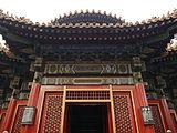 China-beijing-forbidden-city-P1000238.jpg