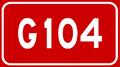 China Highway G104.png