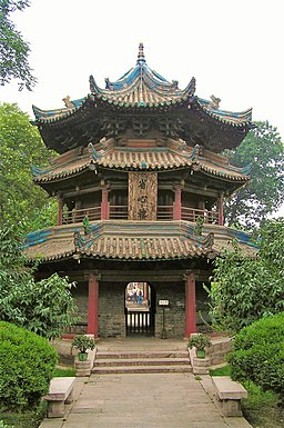 Chinese-style minaret of the Great Mosque