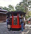 Chobo inari shrine , 千代保稲荷神社 - panoramio (3).jpg