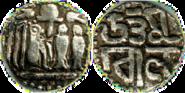 Uttama coin