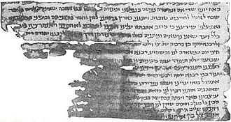 Chushiel - Portion of Cairo Genizah letter from Chushiel ben Elchanan, from the 1906 Jewish Encyclopedia. Complete letter below.