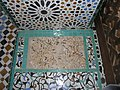 Citadelle Mechouer Tlemcen Algerie (63).JPG