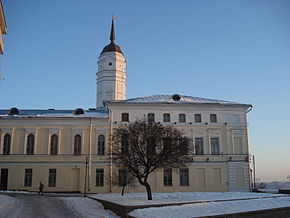 City Hall, Mahiloŭ (02.2009).jpg