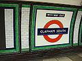 Clapham South tube roundel.jpg