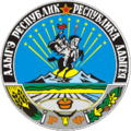 Coat of Arms of Adygea.png