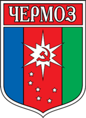 Chyormoz - Historical coat of arms of Chyormoz