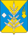 Coat of Arms of Issa (Penza oblast).png