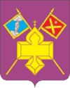 Coat of Arms of Kantemirovka (Voronezh oblast).png