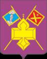 Coat of Arms of Kantemirovka (Voronezh oblast).png