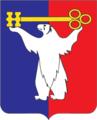 Coat of Arms of Norilsk (Krasnoyarsk kray).png