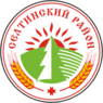 Coat of Arms of Selty rayon (Udmurtia).png
