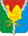 Coat of Arms of Sosnogorsk (Komia).png