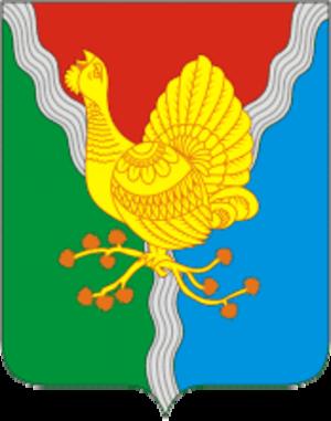 Sosnogorsk - Image: Coat of Arms of Sosnogorsk (Komia)