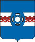 Coat of Arms of Udomlya (Tver oblast).png