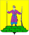 Coat of arms of Berezanskaya.png