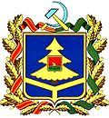 Coat of arms of Bryansk Oblast.jpg