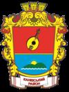 Huy hiệu của Huyện Kanivs