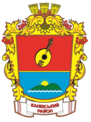 Coat of arms of Kaniv Rayon.png