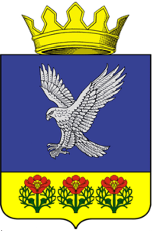 Nekhayevsky District - Image: Coat of arms of Nekhayevsky district 01