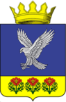 Coat of arms of Nekhayevsky district 01.png