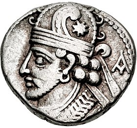 Coin of Pacorus II (cropped), Seleucia mint.jpg