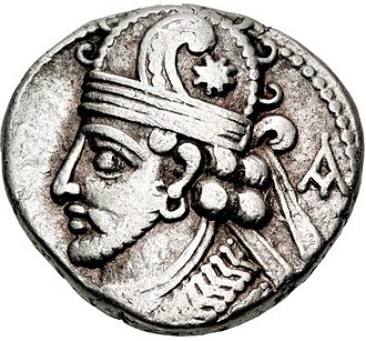 Pacorus II - Coin of Pacorus II, minted at Seleucia in 92/3.