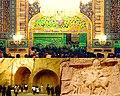 Collage of Imam Reza shrine, Naqsh-e Rustam, Taq-e Bostan.jpg