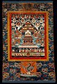 Commemoration Thangka for Bhimaratha Rite LACMA M.71.98.1.jpg