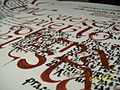 Composición caligráfica humanista.JPG