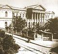 Congreso Nacional Chile inicios s.XX.jpg