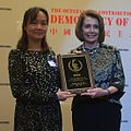 Congresswoman Pelosi joins Chinese Democratic Education Foundation on Human Rights Day (32127874330) (cropped).jpg